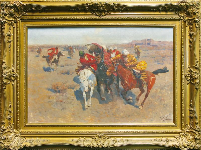 Foto eines wertvollen Gemäldes.