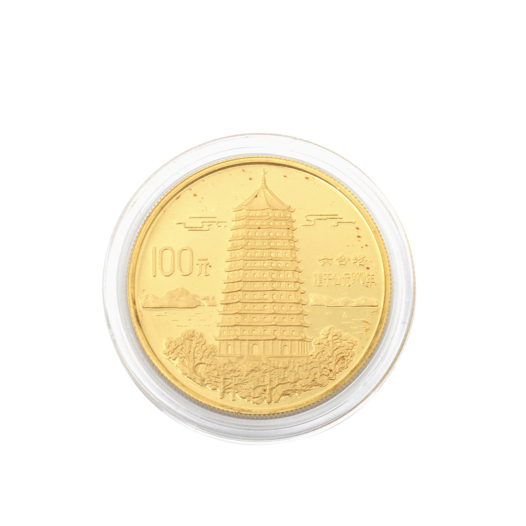 100 Yuan 1995 Pagode der sechs Harmonien