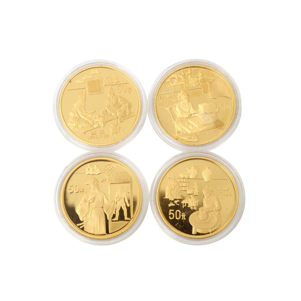 VR China – 5 x 50 Yuan 1995